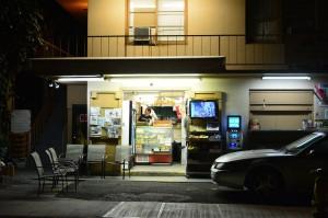 ワイキキ ビーチウォーク 高橋果実店 店舗画像