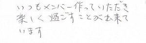 CCF20120615_000003