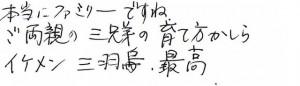 CCF20120615_000031