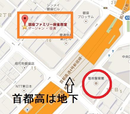 銀座ファミリー麻雀教室と築地警察署の位置関係地図