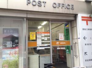 銀座の郵便局
