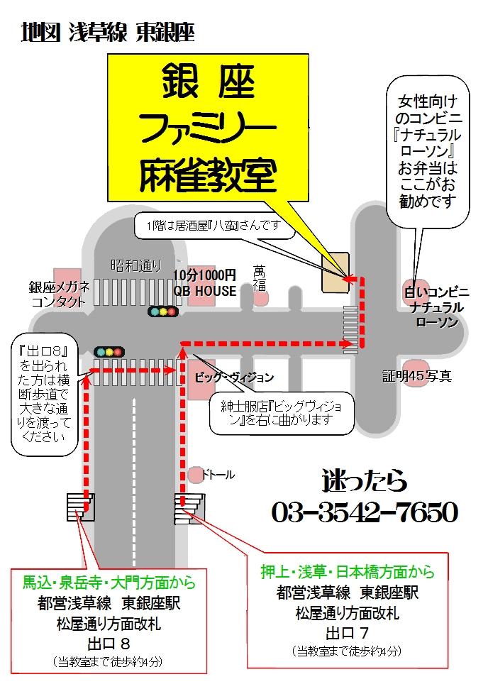 map_asakusa-line