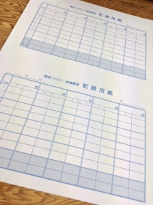 麻雀点数記録用紙 印刷サンプル画像