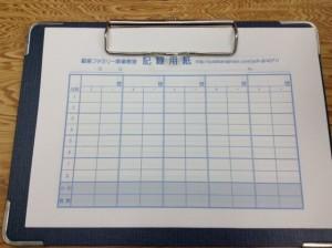 麻雀記録用紙 A4印刷