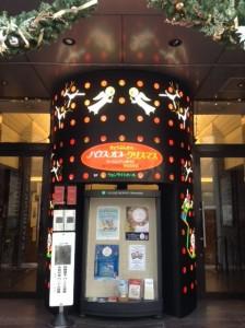 クリスマス銀座2014 教文館