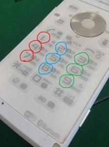 スジがなかなか覚えられない時は携帯電話を活用しよう スジを色分け