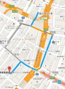 京橋消防署から銀座ファミリー麻雀教室 道順地図