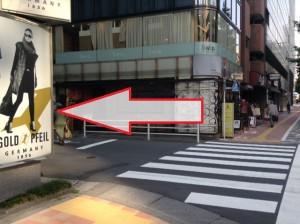 銀座さとう 昭和通り左折ポイント