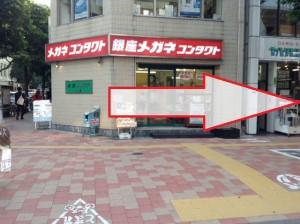 銀座さとう 昭和通り右折ポイント