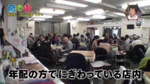 銀座ファミリー麻雀教室 チマタの噺 004