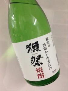 獺祭の酒粕から生まれた 獺祭 焼酎 ボトル
