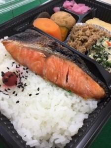 ほとめき 鮭弁2