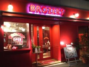 brozers 店構え
