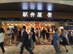 000 東京駅
