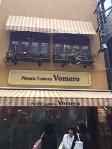 vomero 2-1
