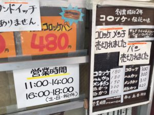 IMG_2535 (2)