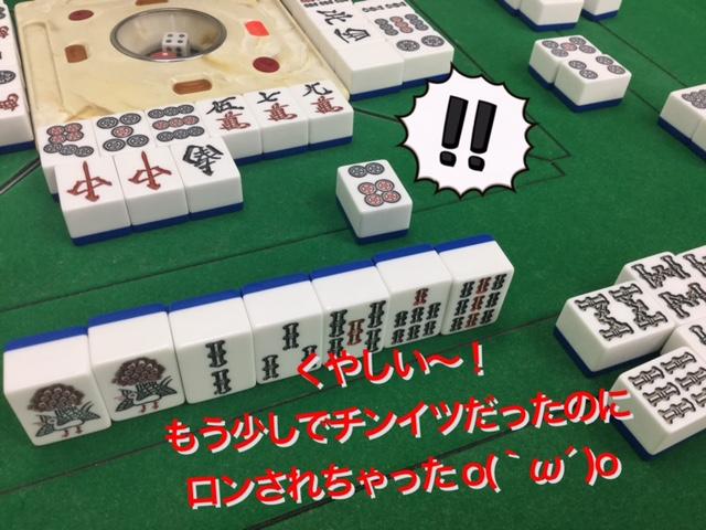IMG_4042 (2)