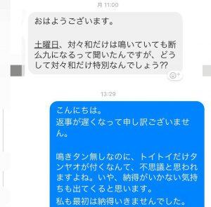 IMG_7048 (2)