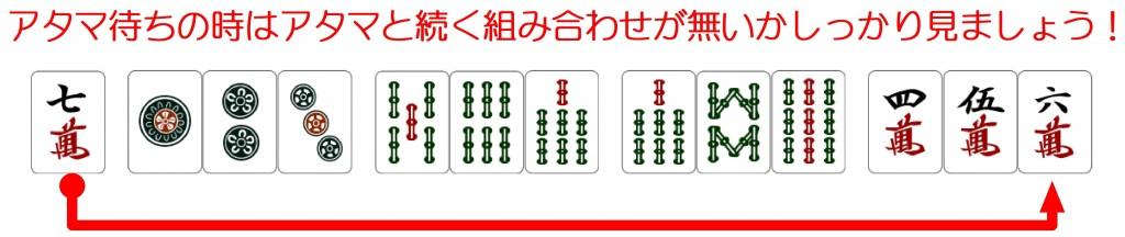 ノベタン待ち 探し方02